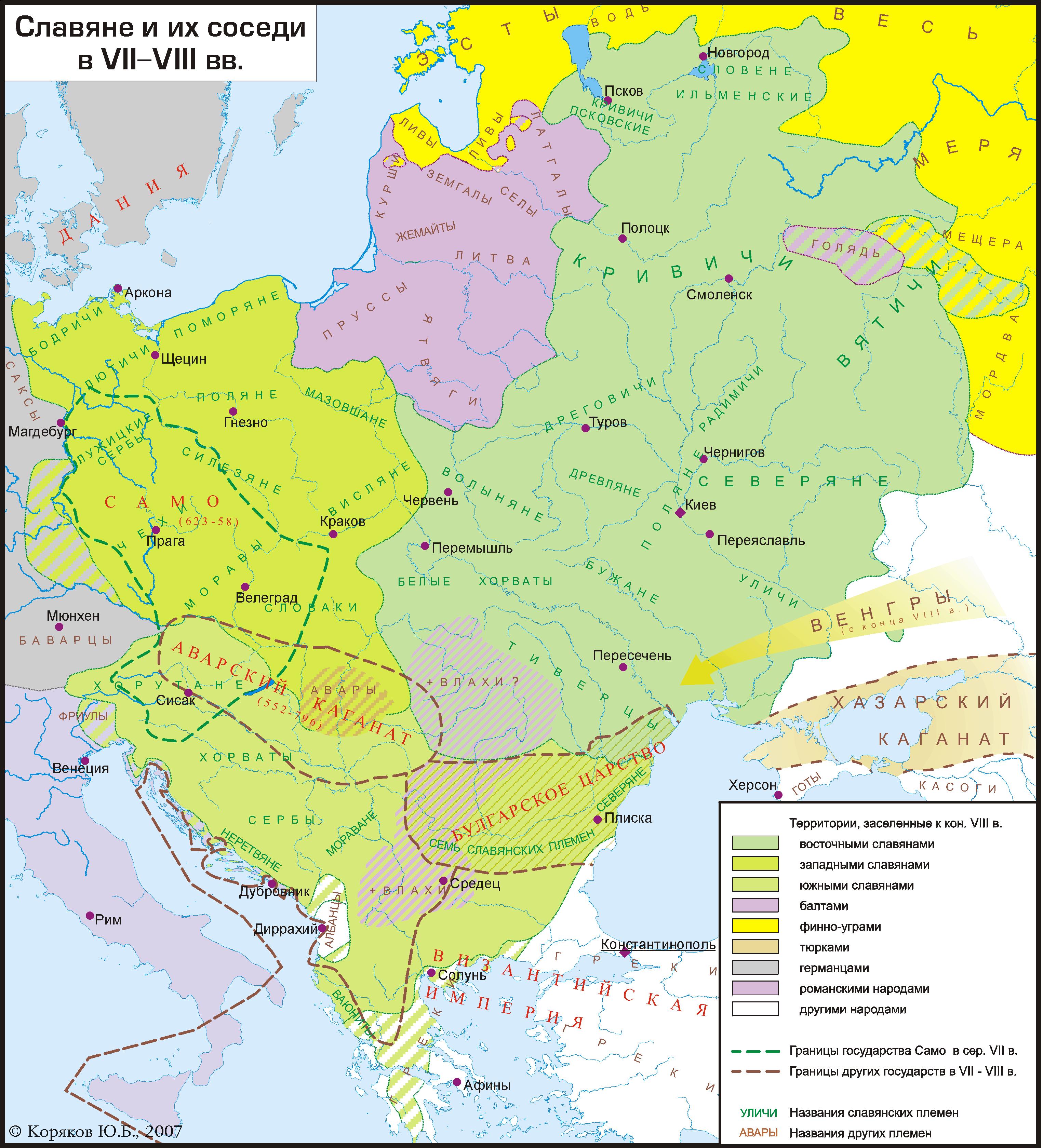 Карта балтийских, финно-угорских и славянских археологических культур на конец VIII века / © Коряков Ю. В., 2007 г.