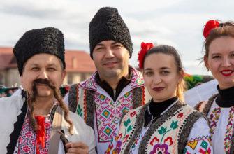 Народ Молдаване