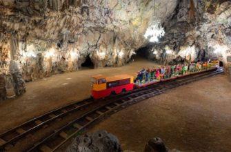 Пещера Постойна в Словении.