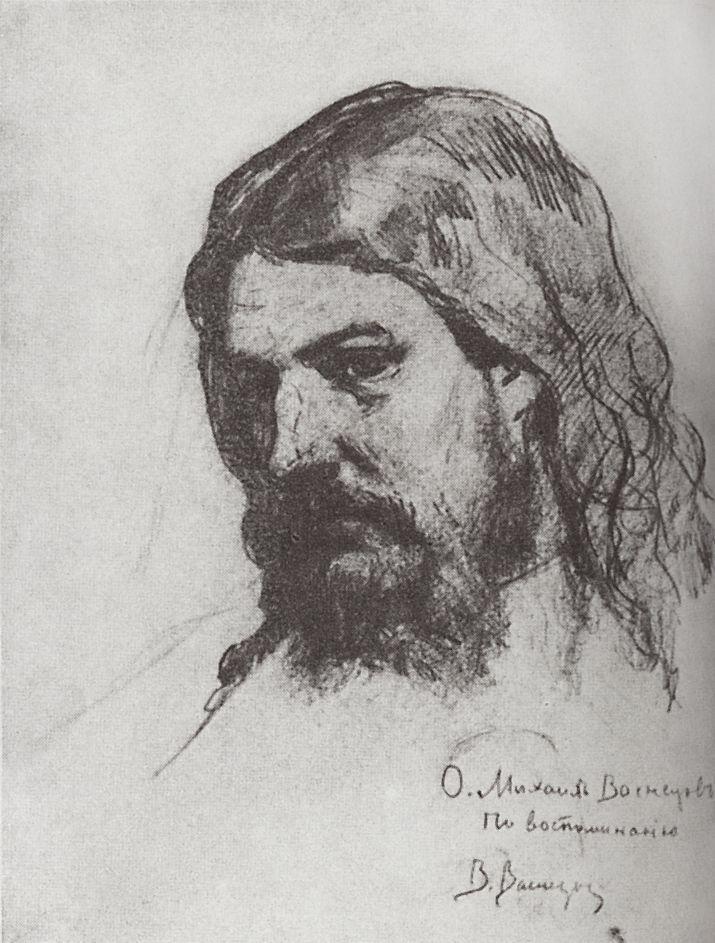 Виктор Михайлович Васнецов «Портрет М. В. Васнецова» 1870 г.