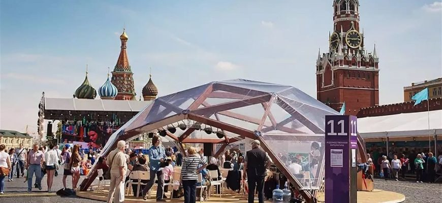 В Москве открылся фестиваль «Красная площадь»
