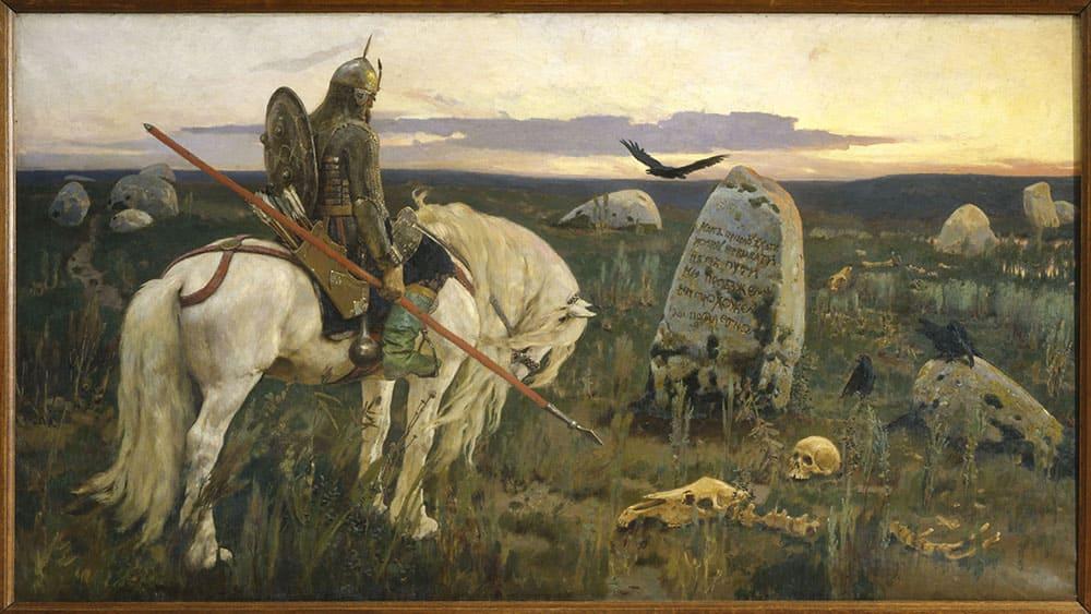 Виктор «Васнецов Витязь на распутье», 1882 Местонахождение: Государственный Русский музей, Санкт-Петербург, Россия