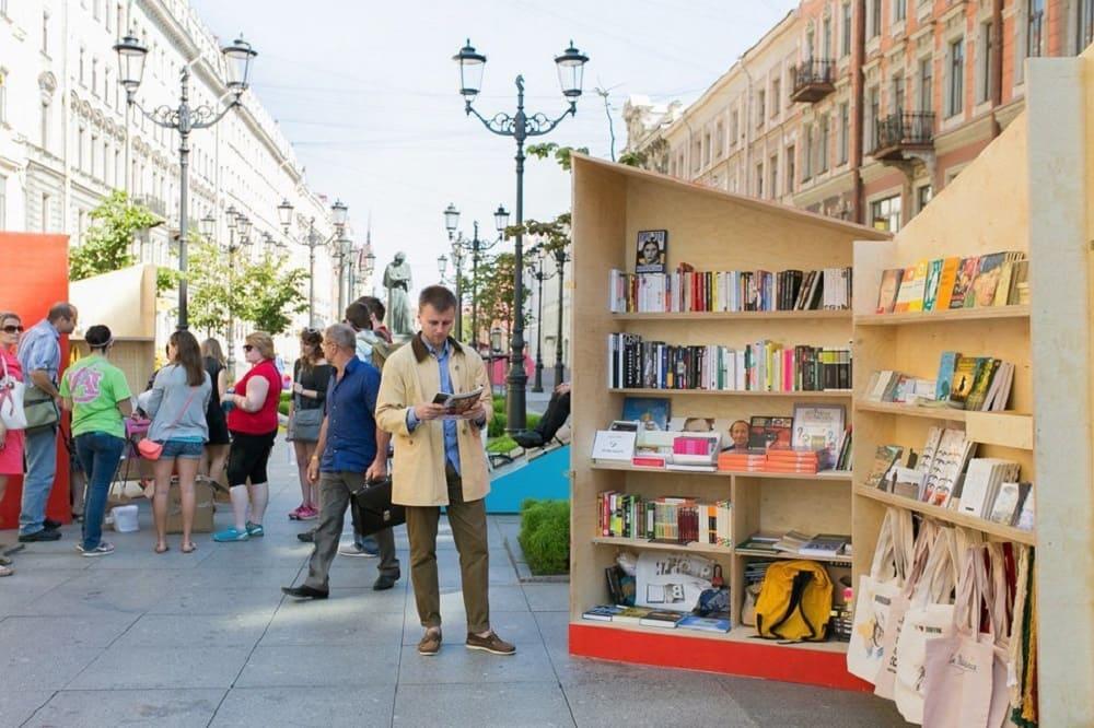 Фестиваль «Книжные аллеи»