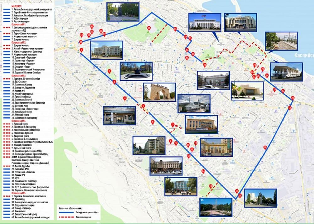 Экскурсионный маршрут / riadagestan.ru