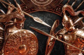 Тронская война