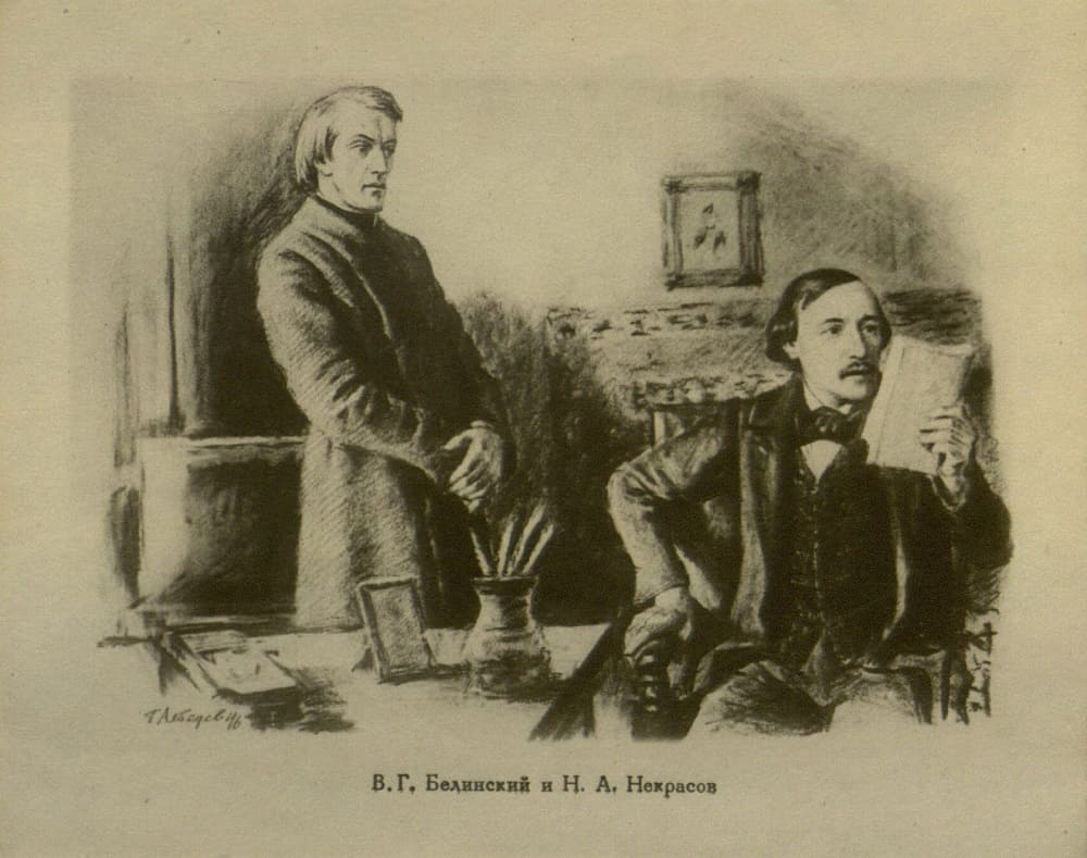 В.Г.Белинский оказал огромное влияние на творчество Н.А.Некрасова