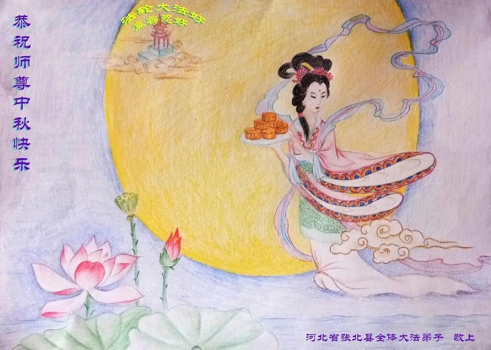 Прекрасная лунная дева с главным угощением праздника - лунными лепёшками / vn.minghui.org