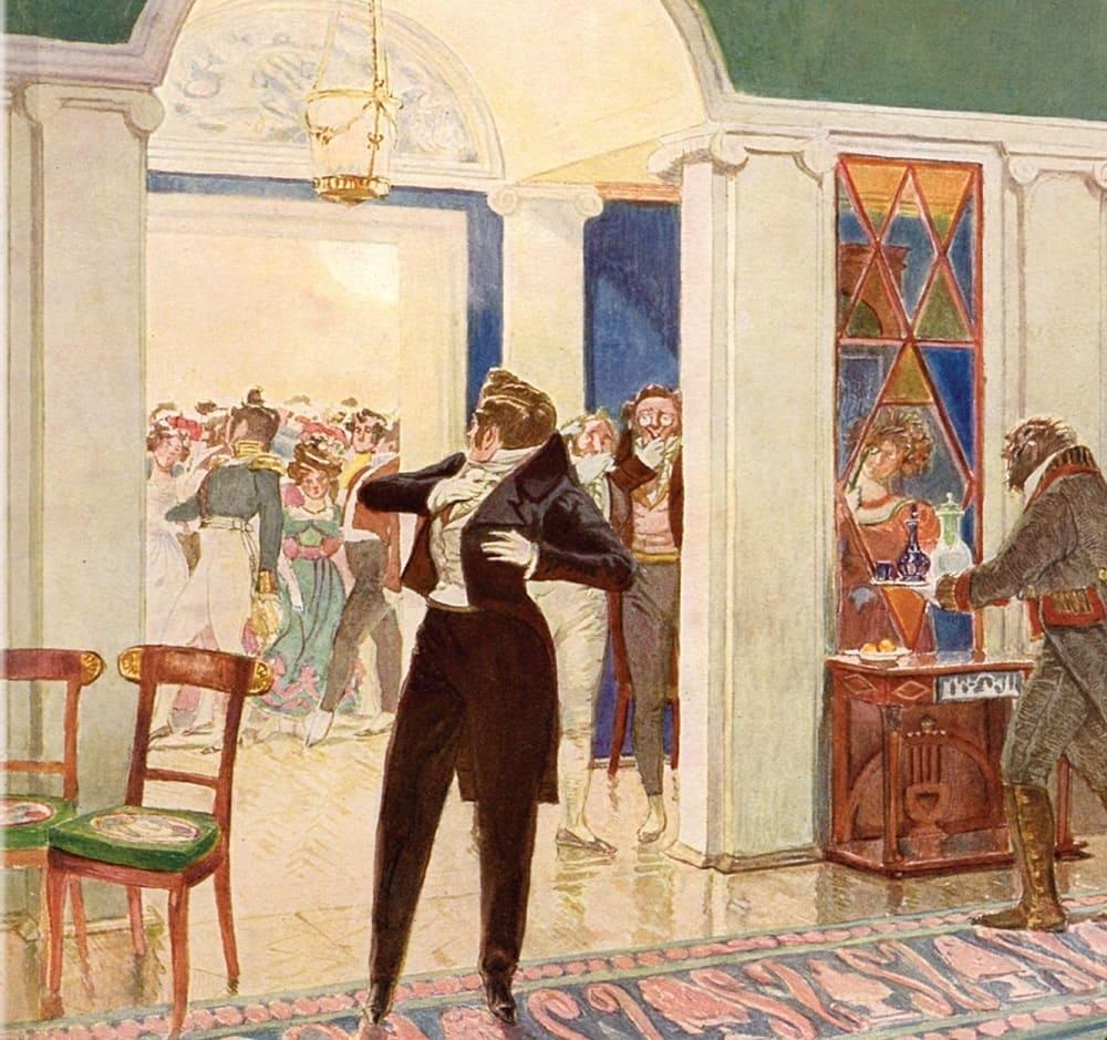 Д.Н. Кардовский Иллюстрация к комедии «Горе от ума»,1912 год