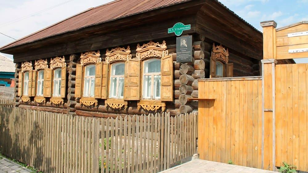 Дом-музей Михаила Александровича Ульянова в Таре / mgpr.omskportal.ru