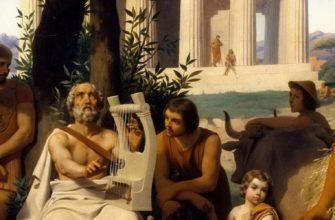 Гомер , Жан-Батист-Огюст Лелуар Гомер, 1841 год, Лувр, Париж, Франция