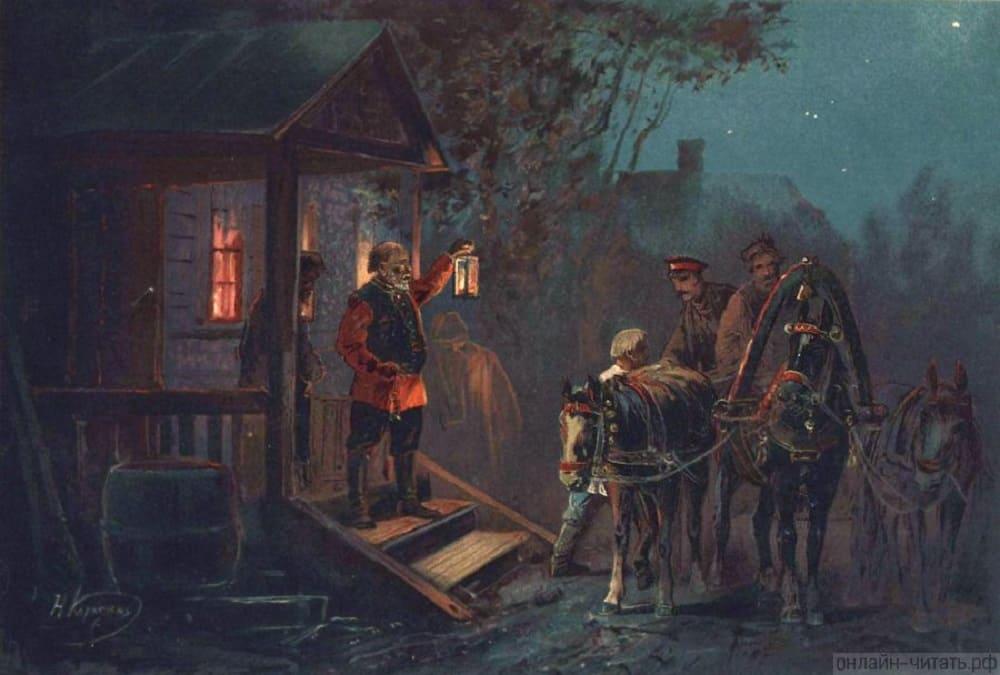 Николай Николаевич Каразин. Иллюстрация к роману «Братья Карамазовы»,1893 год