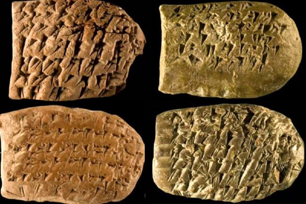 Надписи на табличках на мёртвом языке периода правления Дария I