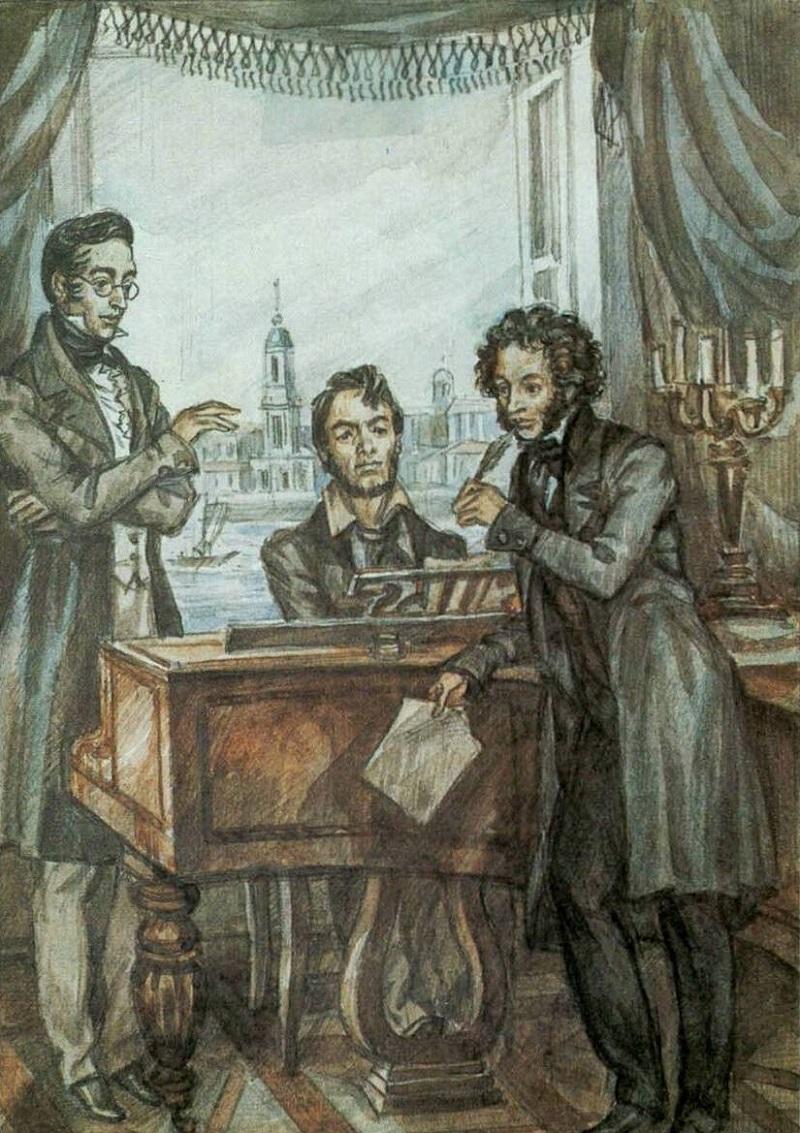 Юрий Валентинович Иванов «А.С.Грибоедов, М.И.Глинка и А.С.Пушкин в 1828 году»