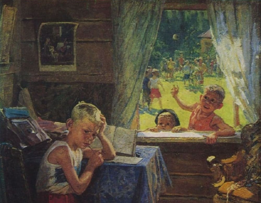 За окном сияет солнце, и друзья зовут героя картины присоединиться к их играм