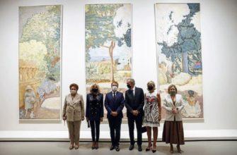 Выставка в Париже \ Yoan \VALAT \ POOL AFP