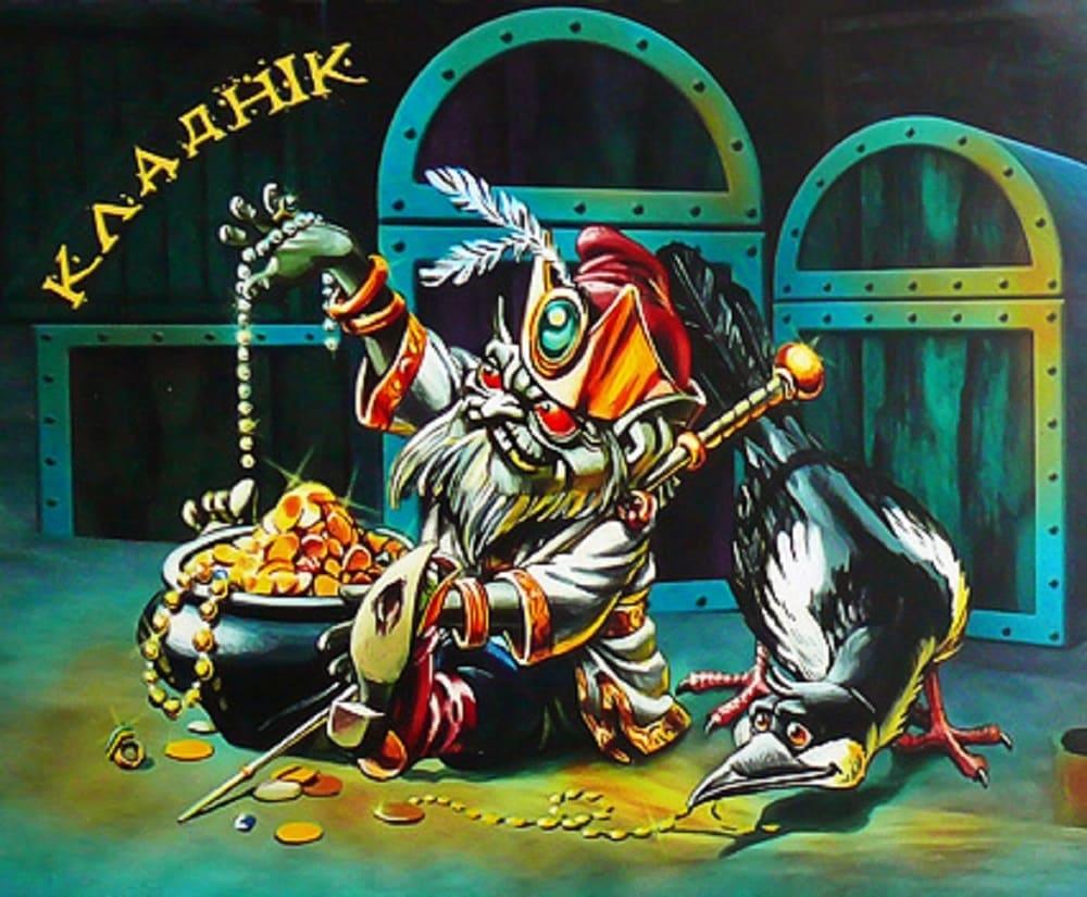 Белорусский кладовик Алексей Бушкин, иллюстрация к календарю «Беларускiя нячысцiкi» / bestiary.us