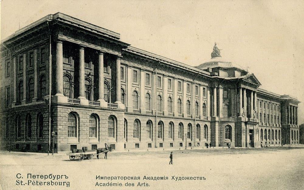 Императорская Академия художеств, где учился Карл Брюллов
