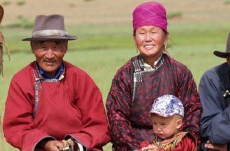Монгольская семья asiarussia.ru