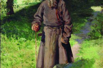 Николай Александрович Ярошенко Крестьянин в лесу, 1880-1890-е годы, Частная коллекция