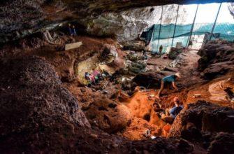 Пещера \ Antiquity