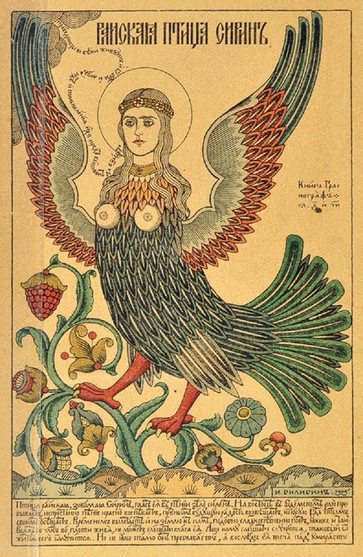 «Райская птица Сирин», открытка, 1905 год / © Иван Билибин