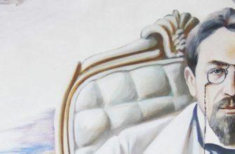 Валерий Лаур Портрет Чехова А.П., 1985 год, ЦГБ имени Н.С. Клестова-Ангарского, Усть-Илимск, Россия