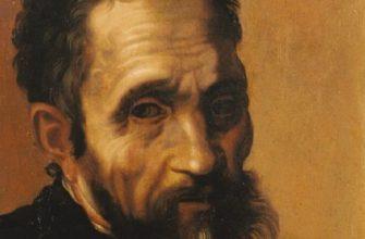 Якопо дель Конте Портрет Микеланджело, около 1544-1545 годов, Галерея Уффици, Флоренция, Италия