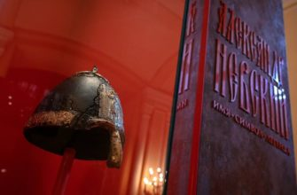 Выставка Александр Невский